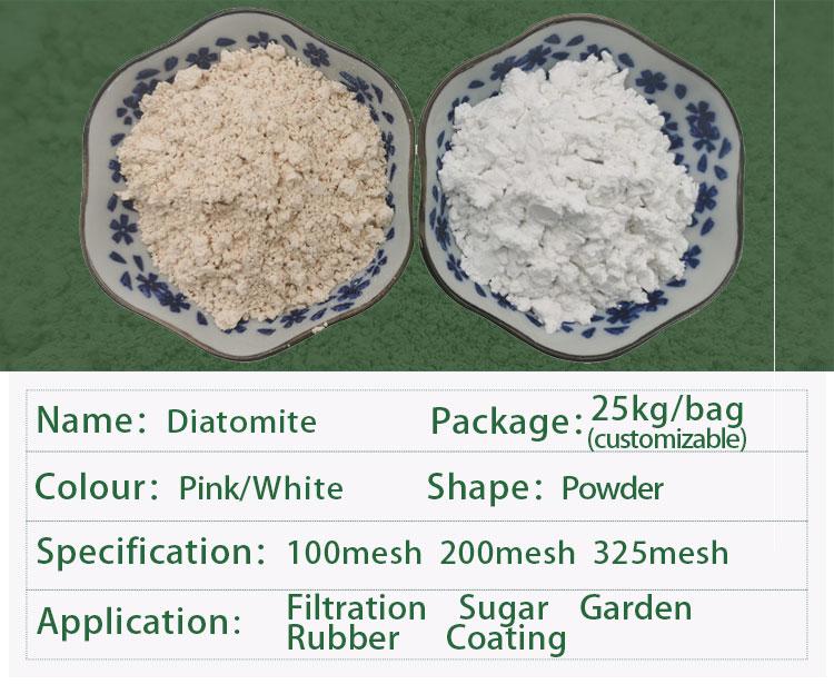 硅藻土粉_03